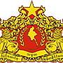 State_seal_of_Myanmar_svg.png