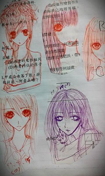 IMAG0141_1