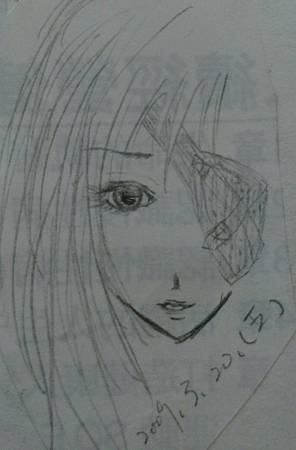 IMAG0163_1