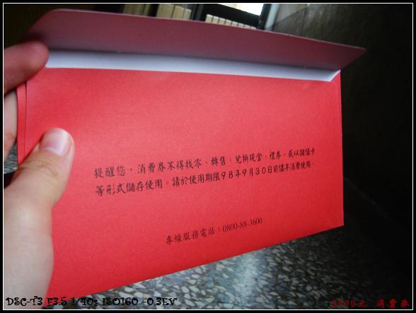 DSC09862.jpg