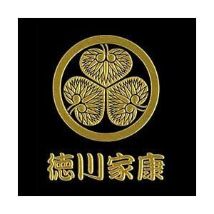 shinobiya_bushou-20