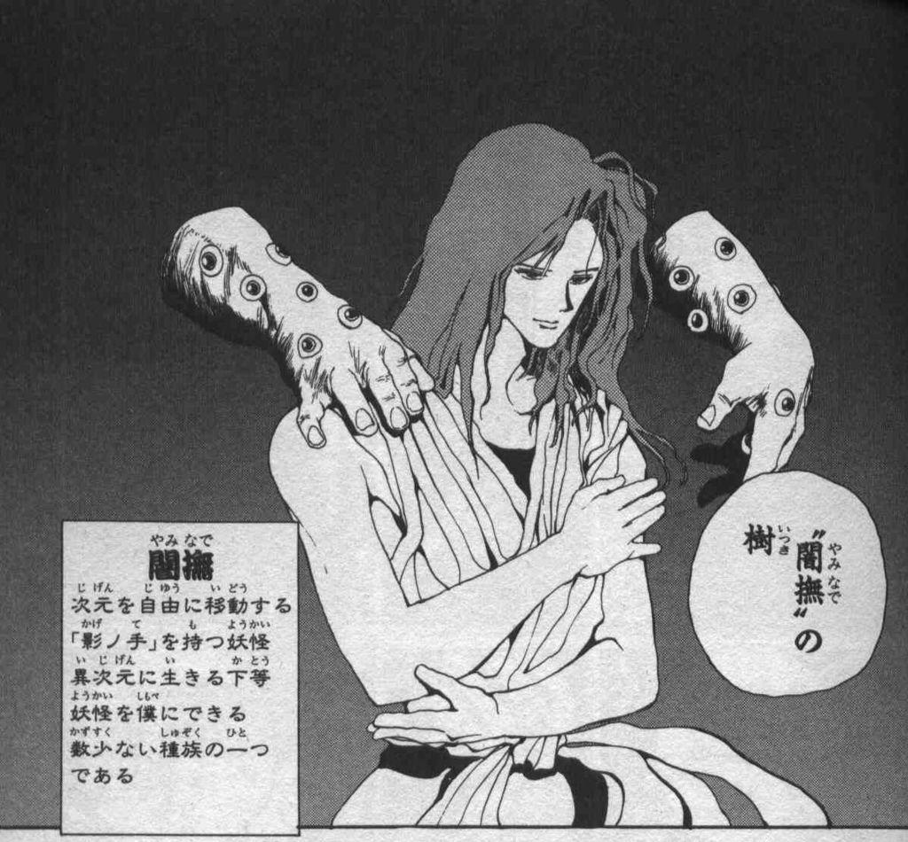 yuyu16_03