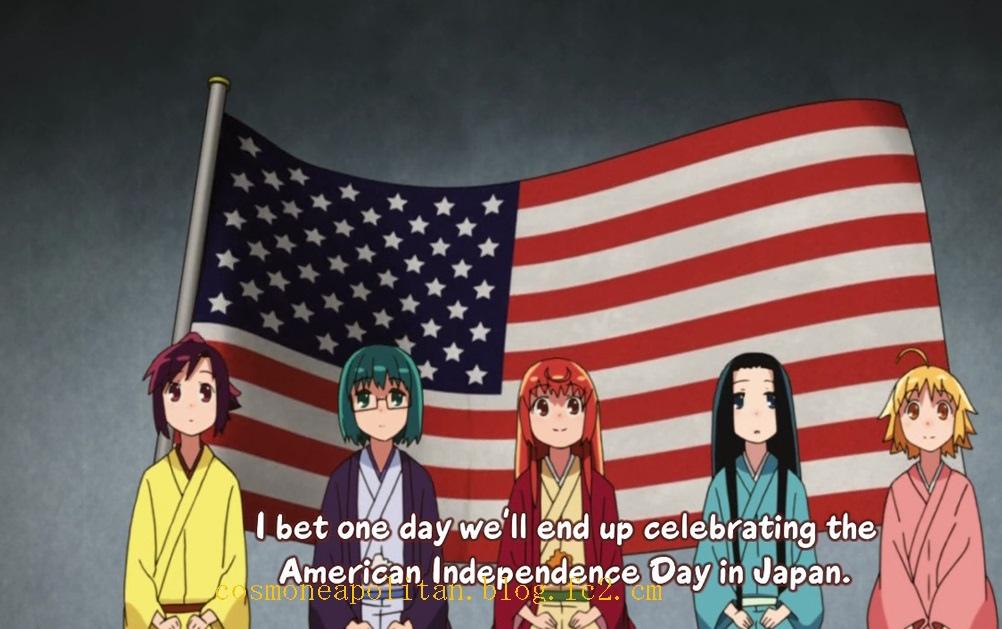 語彙〕「米国」是很愛吃米才被這...