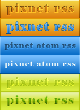 Pixnet-Rss.png