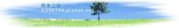Background-4.jpg