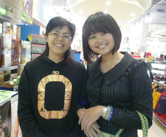 雯與我.JPG