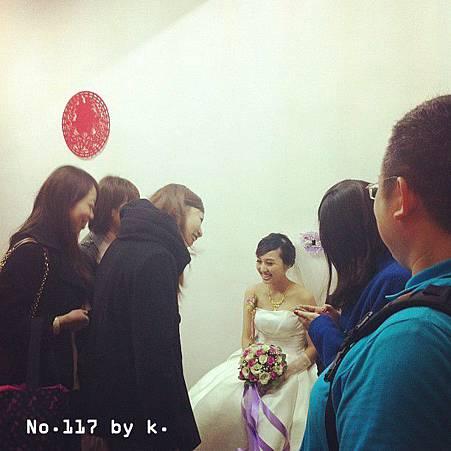 20121210 no.117-1