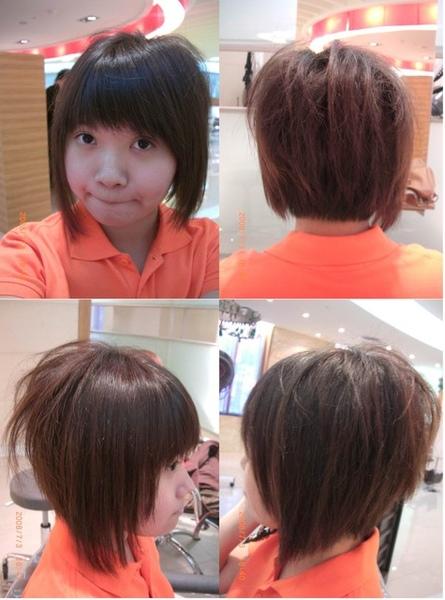 不對稱短髮
