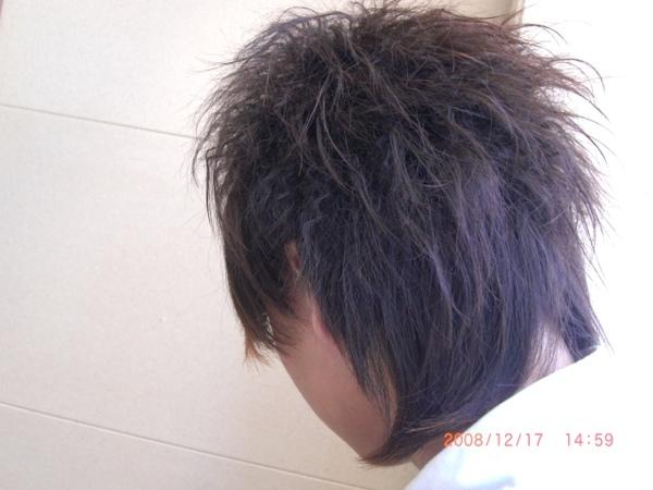 CIMG5932.JPG