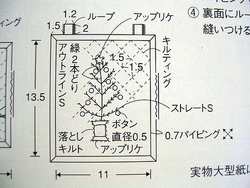 4bc90dada935c.jpg