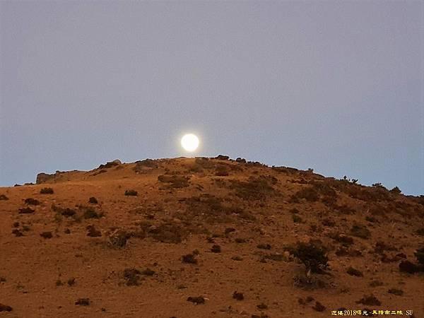 大水窟山屋月亮.jpg