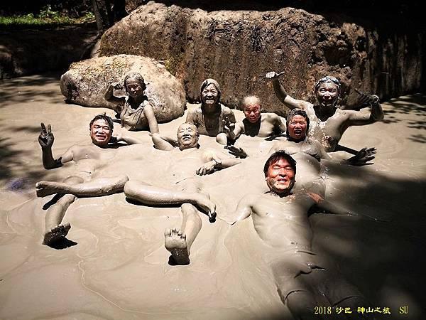 迪加島火山泥2.jpg
