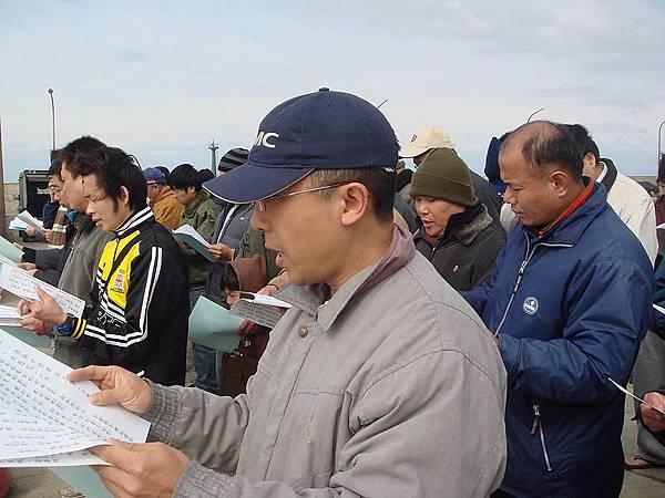 2011年1月放生_00008.JPG