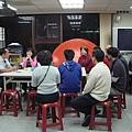 會議討論2011010802.JPG