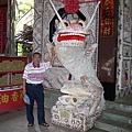 20110626參訪三芝貝殼廟05.JPG