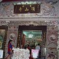 20110626參訪三芝貝殼廟01.JPG