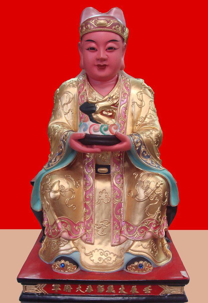 壬辰年太歲(2012)彭泰星君