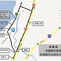 新屋鄉綠色走廊放生地圖