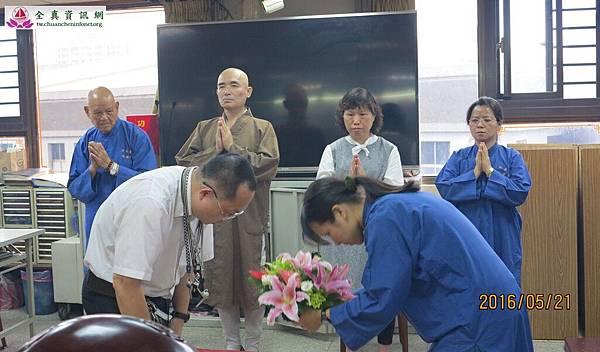 丙申年(2016年)春祭大典19.jpg
