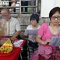 香港與澳門區募集建廟活動20161113_041.jpg
