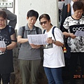 香港與澳門區募集建廟活動20161113_042.jpg