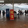 香港與澳門區募集建廟活動20161113_008.jpg
