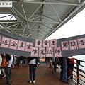 香港與澳門區募集建廟活動20161113_009.jpg