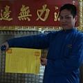 2011-02-12_00033.jpg