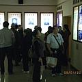 20110109(18)發一崇德光慧大樓道務中心簡介_發一崇德組線道統及文物介紹6.JPG