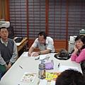 會議討論2011010807.JPG