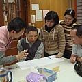 會議討論2011010808.JPG