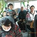 20110109(3)啟程_參與活動前賢1.JPG