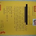 江斌99111301.JPG