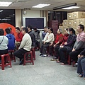 會議討論2011010801.JPG