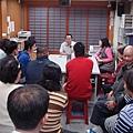 會議討論2011010805.JPG