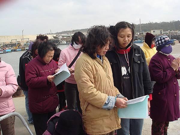 2011年1月放生_00007.JPG