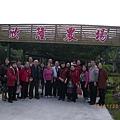 20110109(9)欣隆農場合影4.JPG