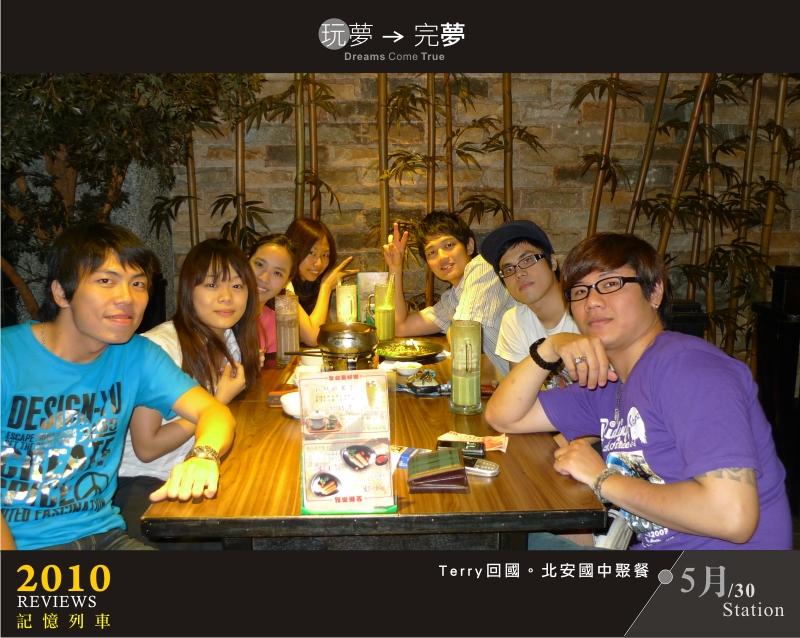 走過2010-05-14.jpg