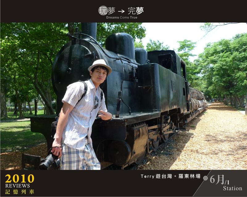 走過2010-06-1.jpg