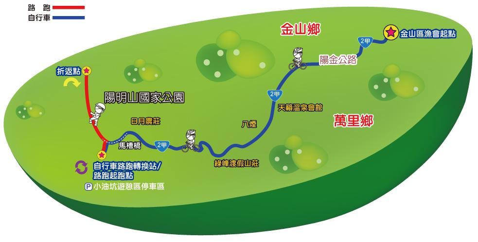 路線(1).jpg