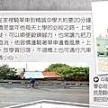 中華陸橋.jpg