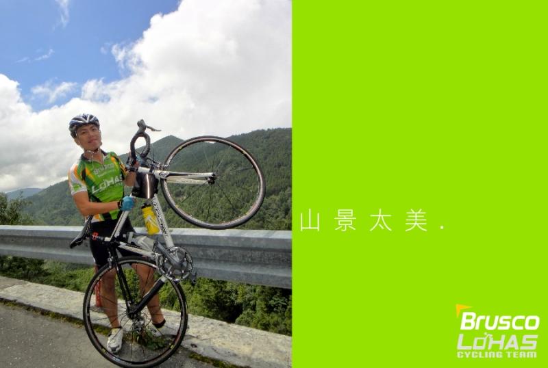 12-往翠峰湖.jpg