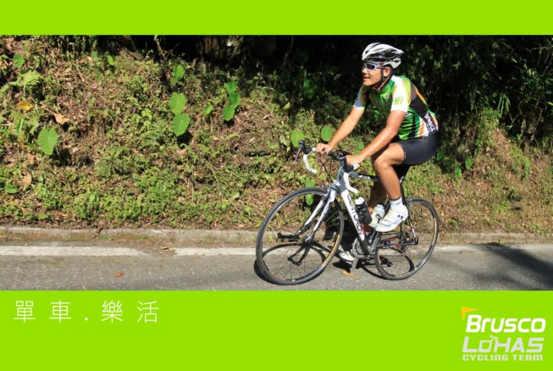 13-樂活單車.jpg