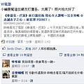 FB推薦-雅虎奇摩電影粉絲團.jpg