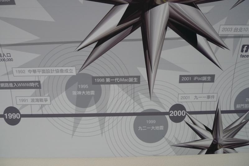 P1530748 [800x600].JPG