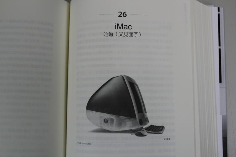IMG_1215 [800x600].JPG