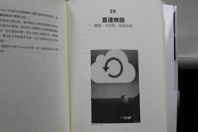IMG_1226 [800x600].JPG