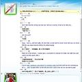 剛才跟一個莫名其妙說愛我的人MSN.jpg