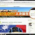 鴻奇-500000.jpg
