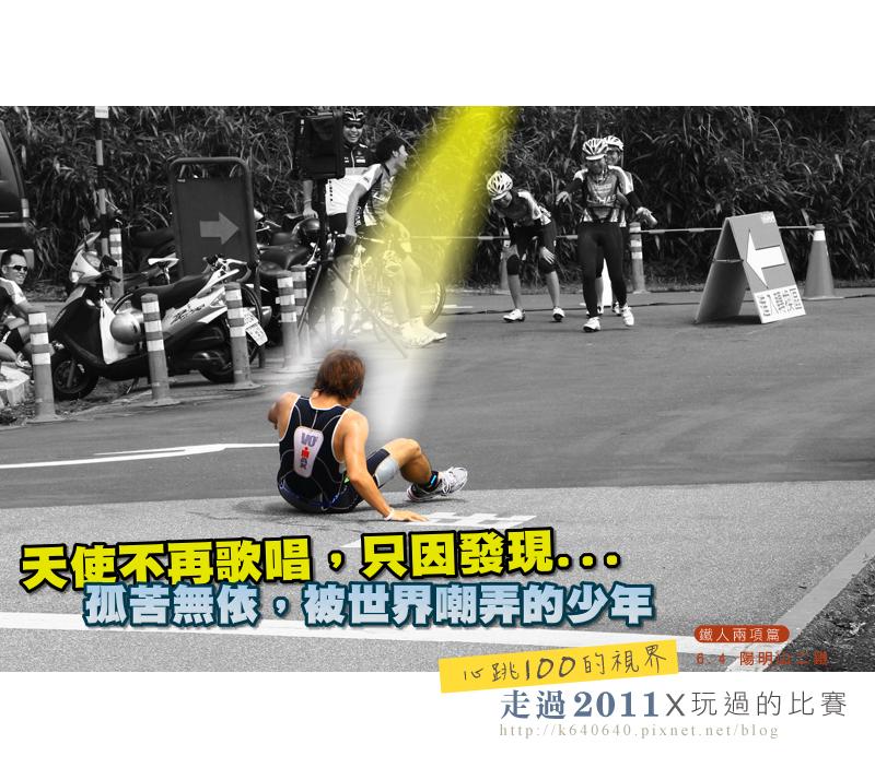 心跳100的視界-09.jpg